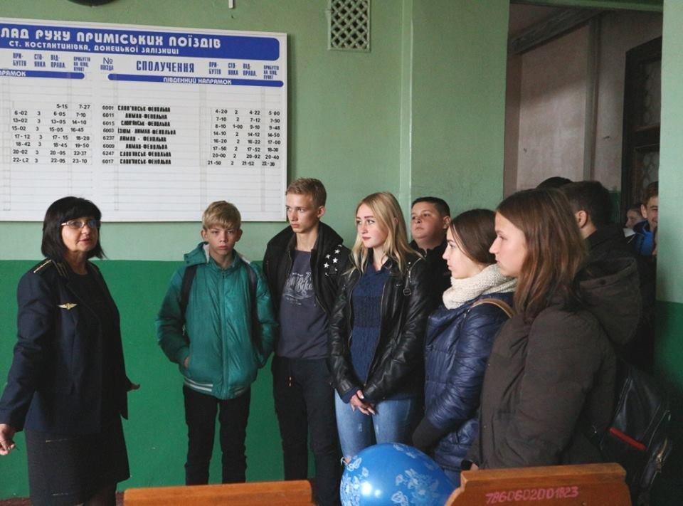 У Костянтинівці долучилися до флешмобу «Потяг до роботи», фото-2