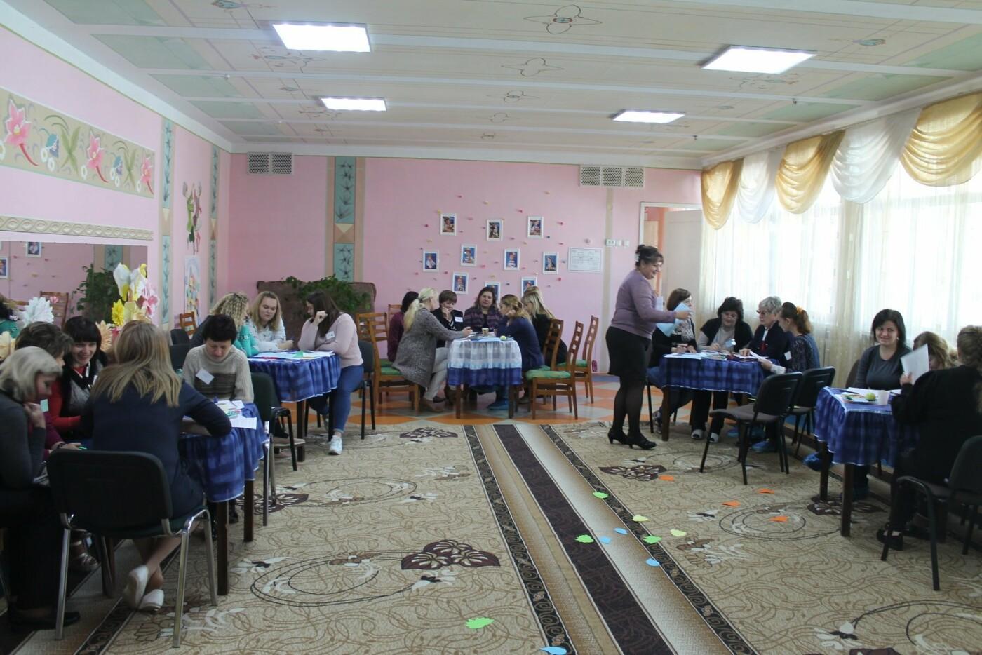У дитячому садку «Мир» провели серію тренінгів для батьків і педагогів, фото-2