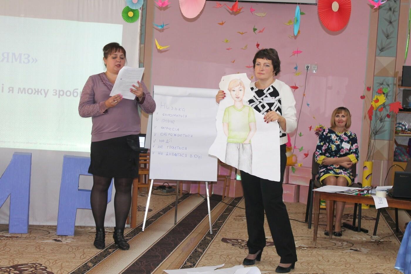 У дитячому садку «Мир» провели серію тренінгів для батьків і педагогів, фото-3
