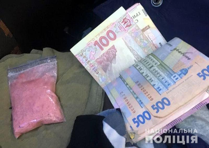 В Донецкой области перекрыли межрегиональный канал наркоторговли с недельным оборотом в полмиллиона гривен, фото-5
