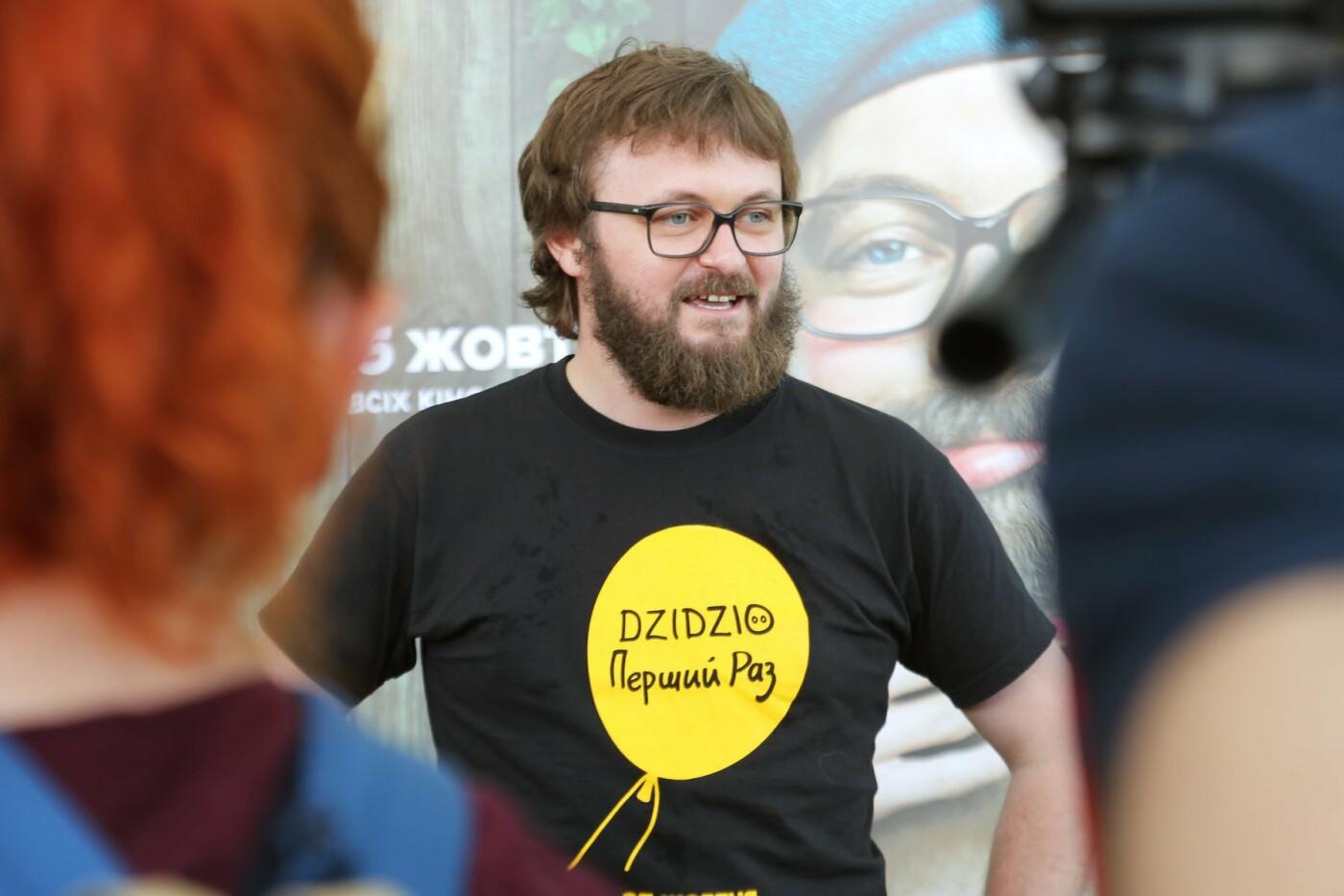 Фильм «DZIDZIO ПЕРВЫЙ РАЗ» успешно стартовал в кино и продолжает идти во всех кинотеатрах Украины. (ФОТО), фото-14