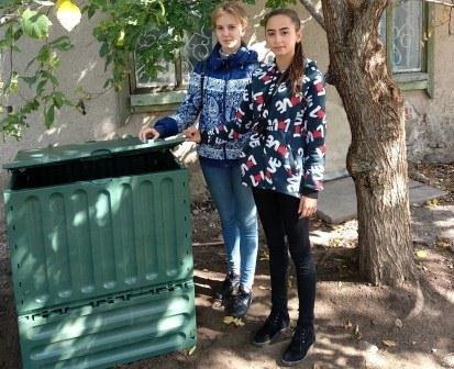 Учні Кіндратівської школи Костянтинівського району встановили біокомпостер, фото-1