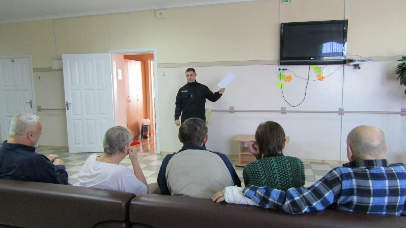 Рятувальники Костянтинівки провели бесіди з людьми похилого віку, фото-1