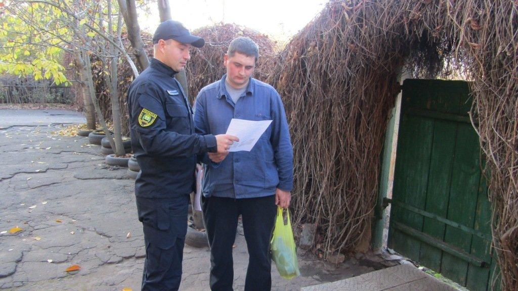 Костянтинівські рятувальники провели бесіди про вибухонебезпечні предмети з дошкільнятами та дорослими, фото-2