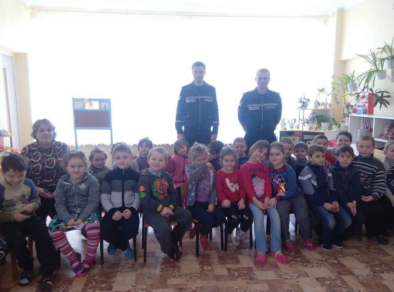 Костянтинівські рятувальники провели бесіди про вибухонебезпечні предмети з дошкільнятами та дорослими, фото-1