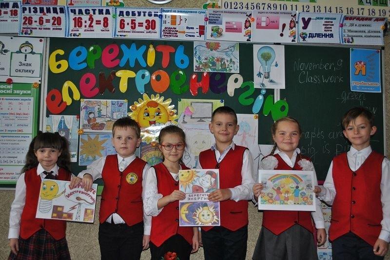 У Костянтинівці долучилися до Міжнародного дня енергозбереження, фото-2