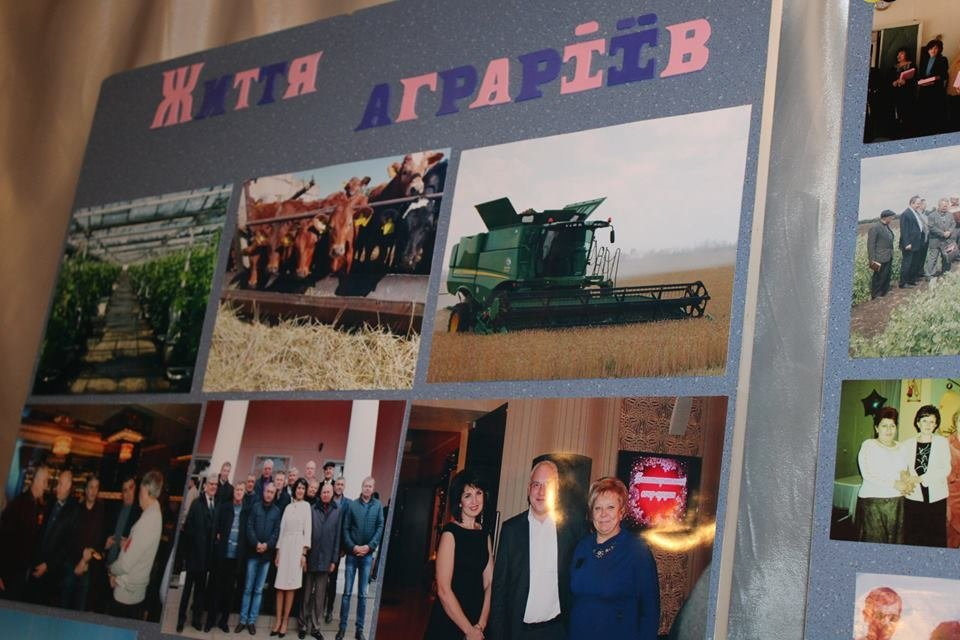 У селі Довга Балка Костянтинівського району відсвяткували День працівників сільського господарства, фото-1