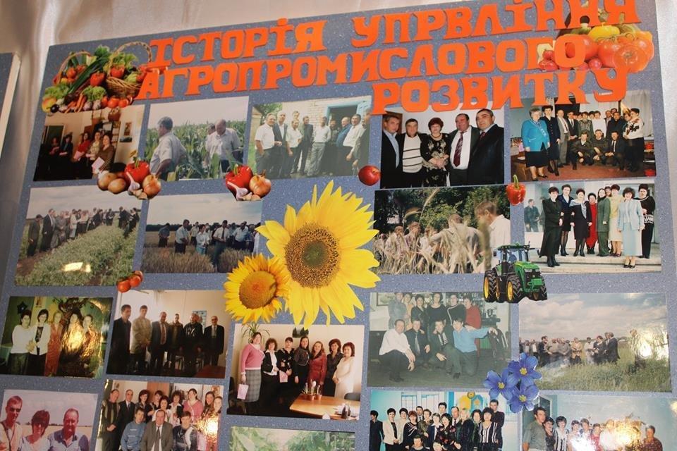 У селі Довга Балка Костянтинівського району відсвяткували День працівників сільського господарства, фото-2