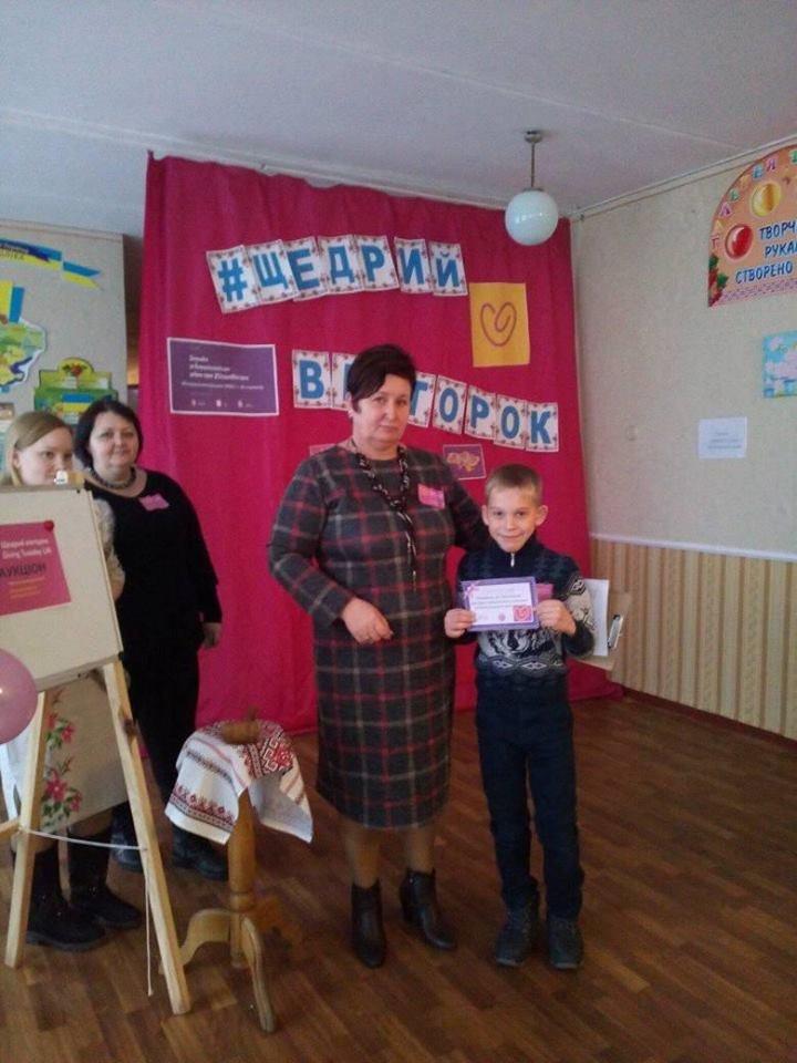 В  школах Костянтинівського району провели акцію «Щедрий вівторок», фото-1