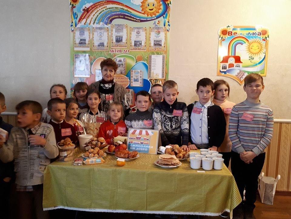 В  школах Костянтинівського району провели акцію «Щедрий вівторок», фото-2