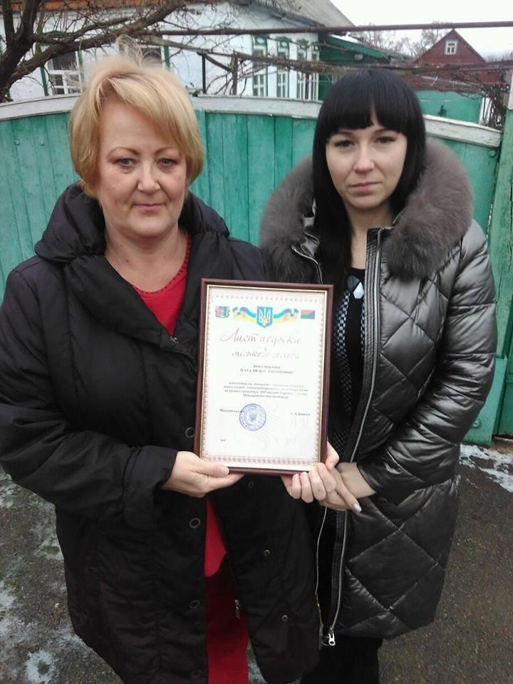 У Костянтинівці привітали Наталію Воронцову з Міжнародним святом волонтера, фото-2