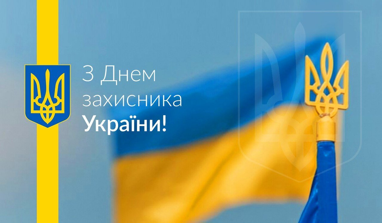 Сьогодні відзначають День Збройних Сил України, фото-2