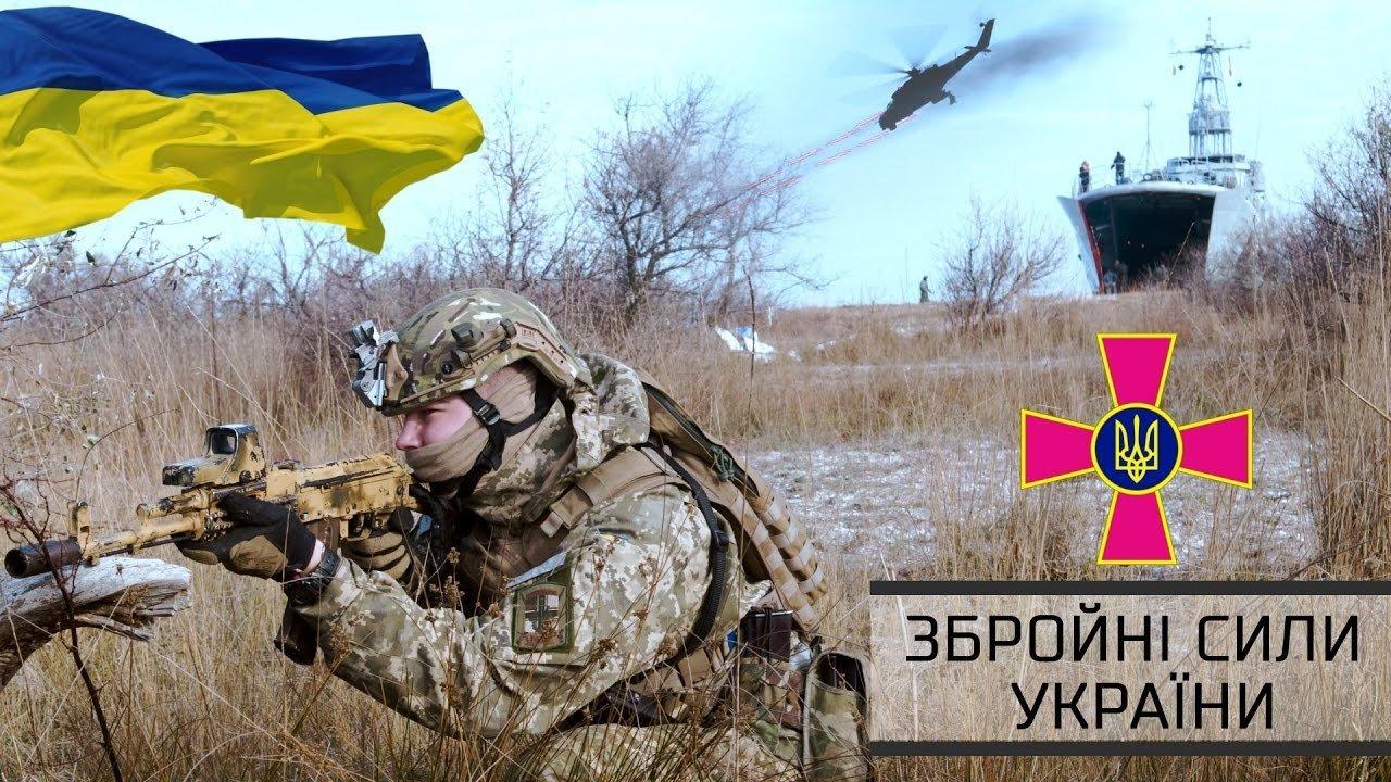 Сьогодні відзначають День Збройних Сил України, фото-1