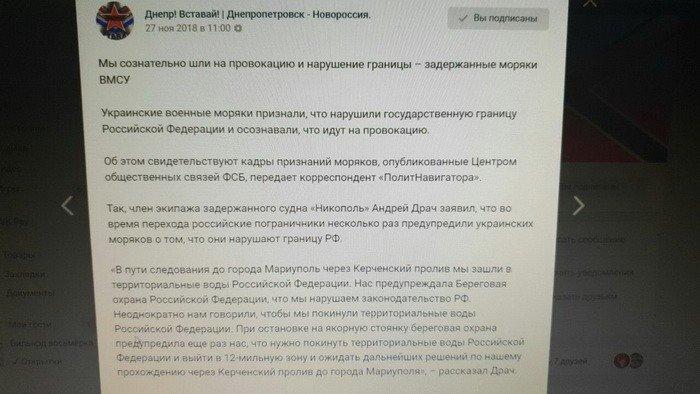 СБУ раскрыла сеть интернет-провокаторов, нанятых спецслужбами РФ, фото-3