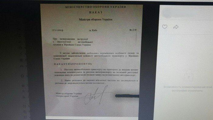 СБУ раскрыла сеть интернет-провокаторов, нанятых спецслужбами РФ, фото-2