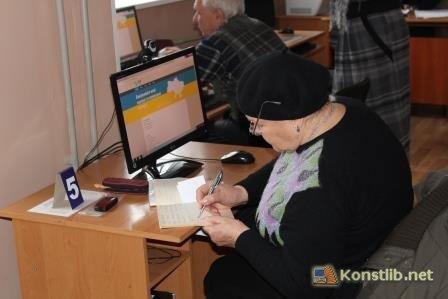 В Костянтинівській бібліотеці вчили контролювати платежі ЖКГ, фото-1