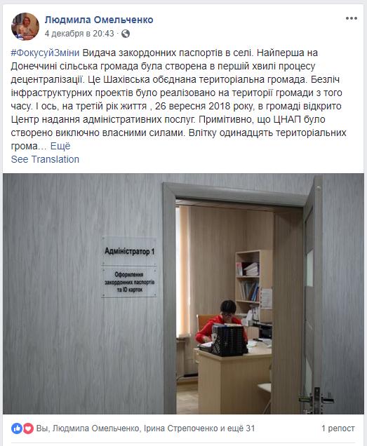 На Донеччині триває фотоконкурс із призовим фондом 10 тис. грн (фото), фото-2