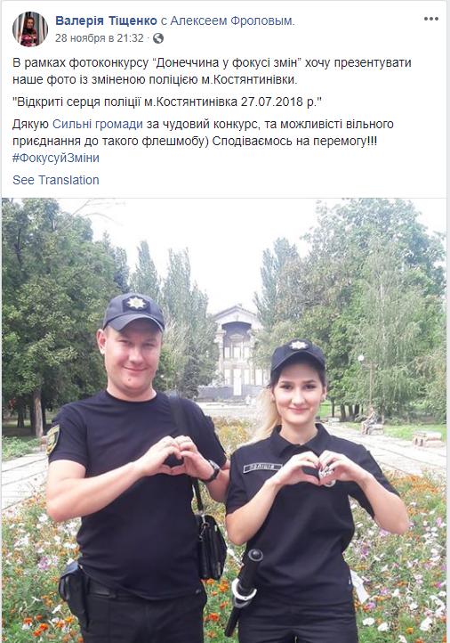 На Донеччині триває фотоконкурс із призовим фондом 10 тис. грн (фото), фото-3
