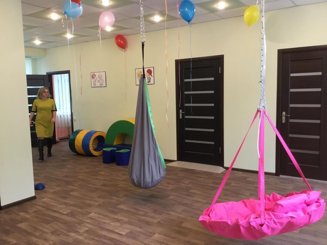 В Константиновке открыли Инклюзивно-ресурсный центр, фото-1