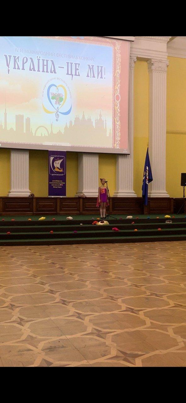 Софія Батаніна із Костянтинівки додому привезла  медаль з Міжнародного конкурсу «Україна – це ми», фото-2
