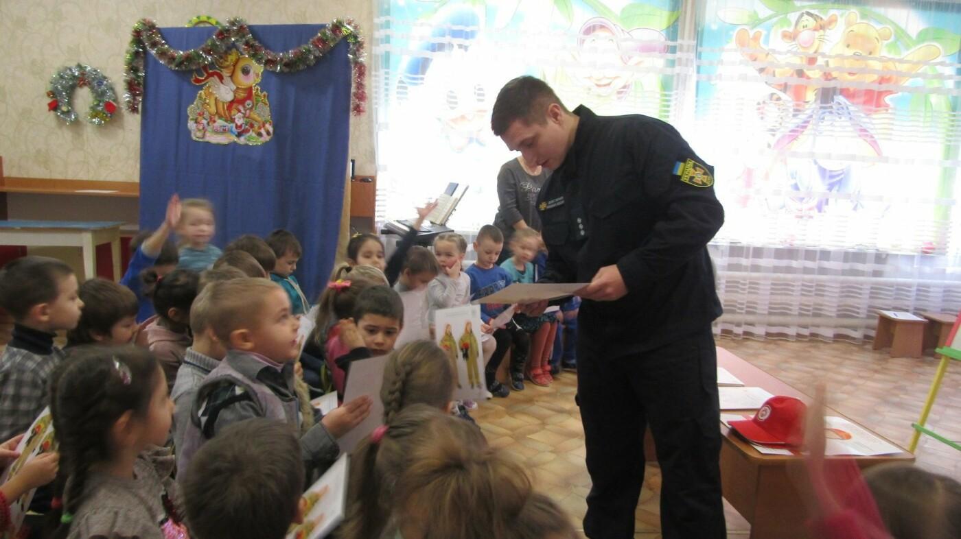 Рятувальники Костянтинівки в ігровій формі пояснювали дошкільнятам правила пожежної безпеки, фото-1