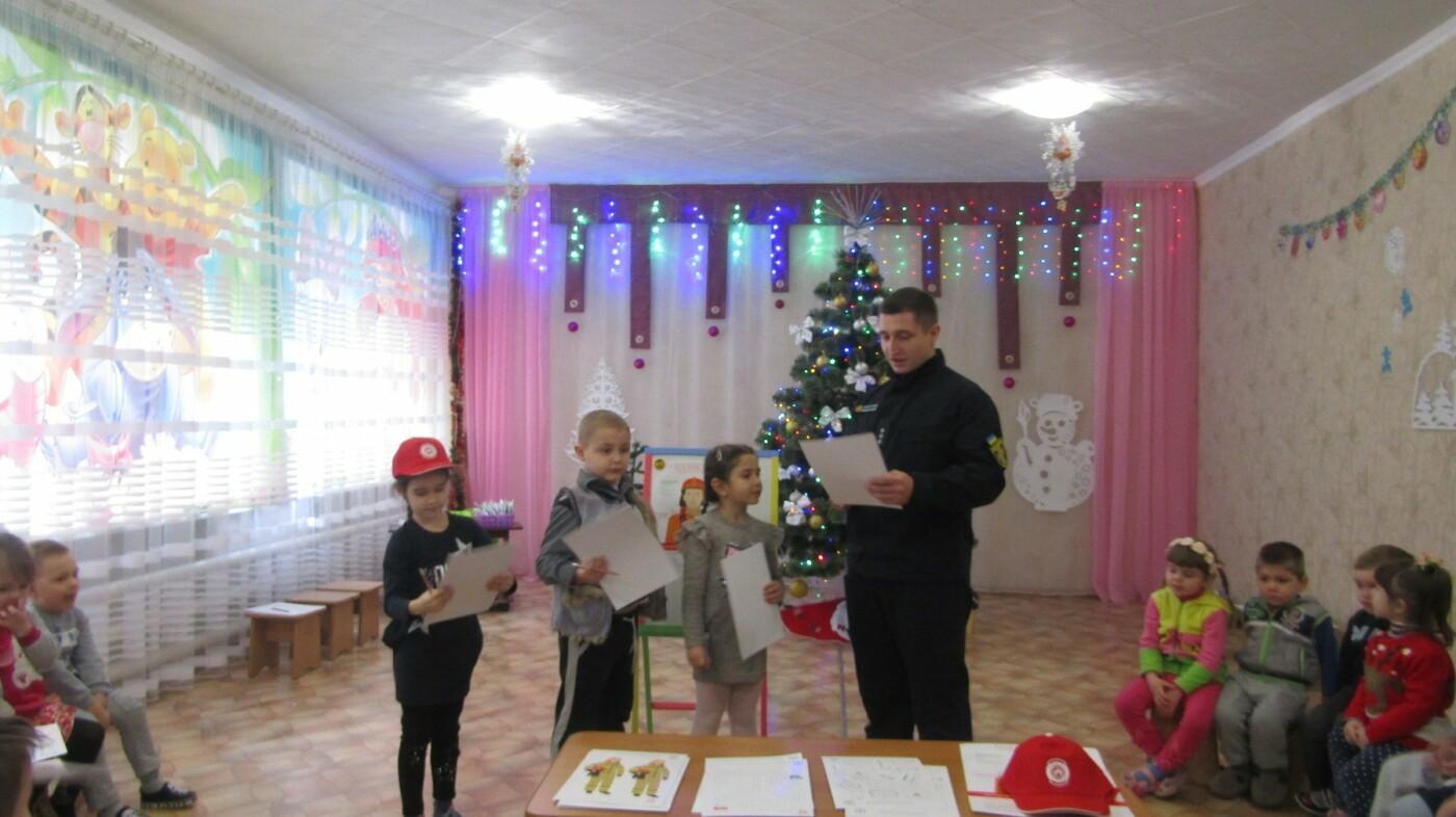 Рятувальники Костянтинівки в ігровій формі пояснювали дошкільнятам правила пожежної безпеки, фото-2