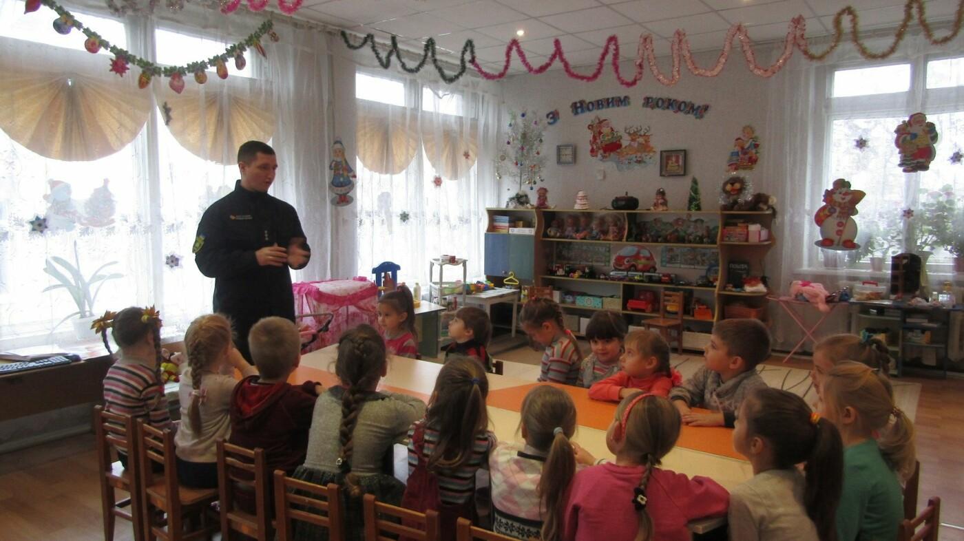 Рятувальники Костянтинівки в ігровій формі пояснювали дошкільнятам правила пожежної безпеки, фото-4