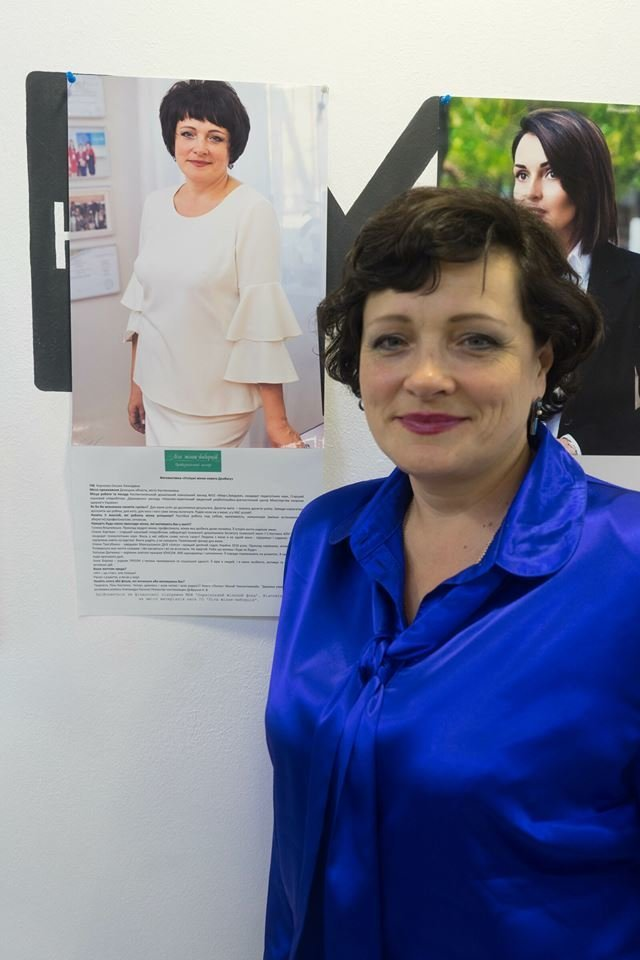 Дві освітянки із Костянтинівки стали учасницями фотоконкурсу «Успішні жінки нового Донбасу», фото-2