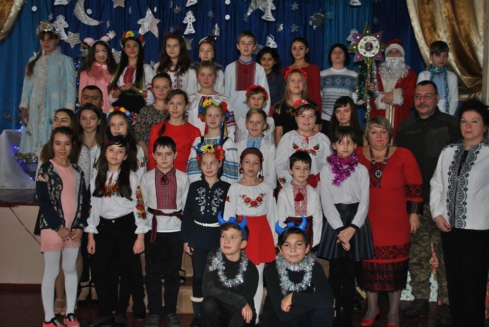 У Костянтинівському ліцеї відбувся конкурс колядок та щедрівок, фото-1