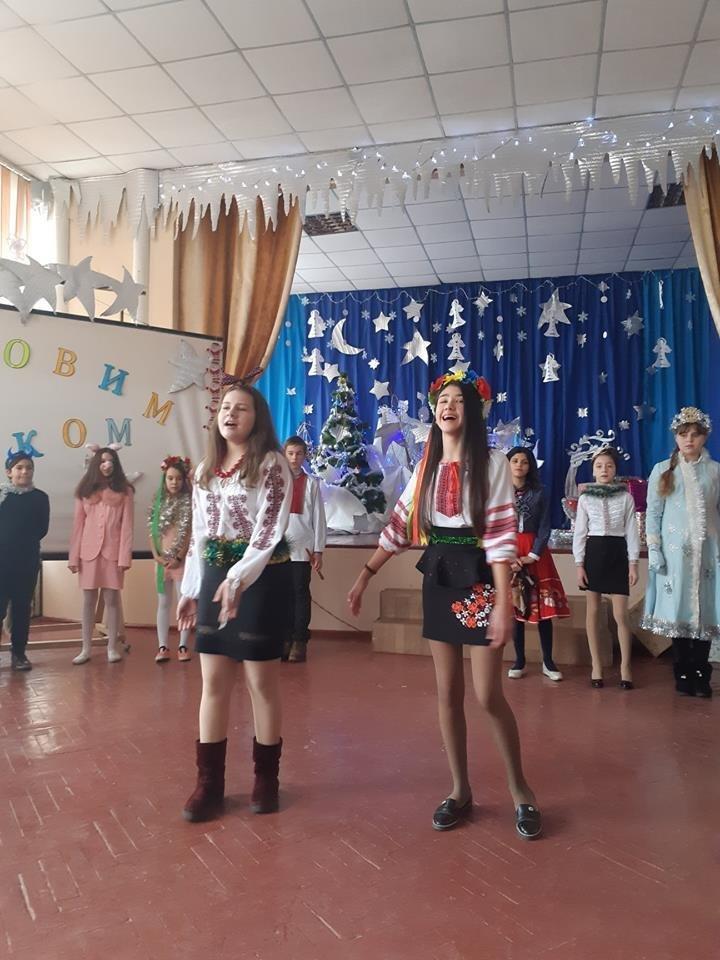 У Костянтинівському ліцеї відбувся конкурс колядок та щедрівок, фото-2