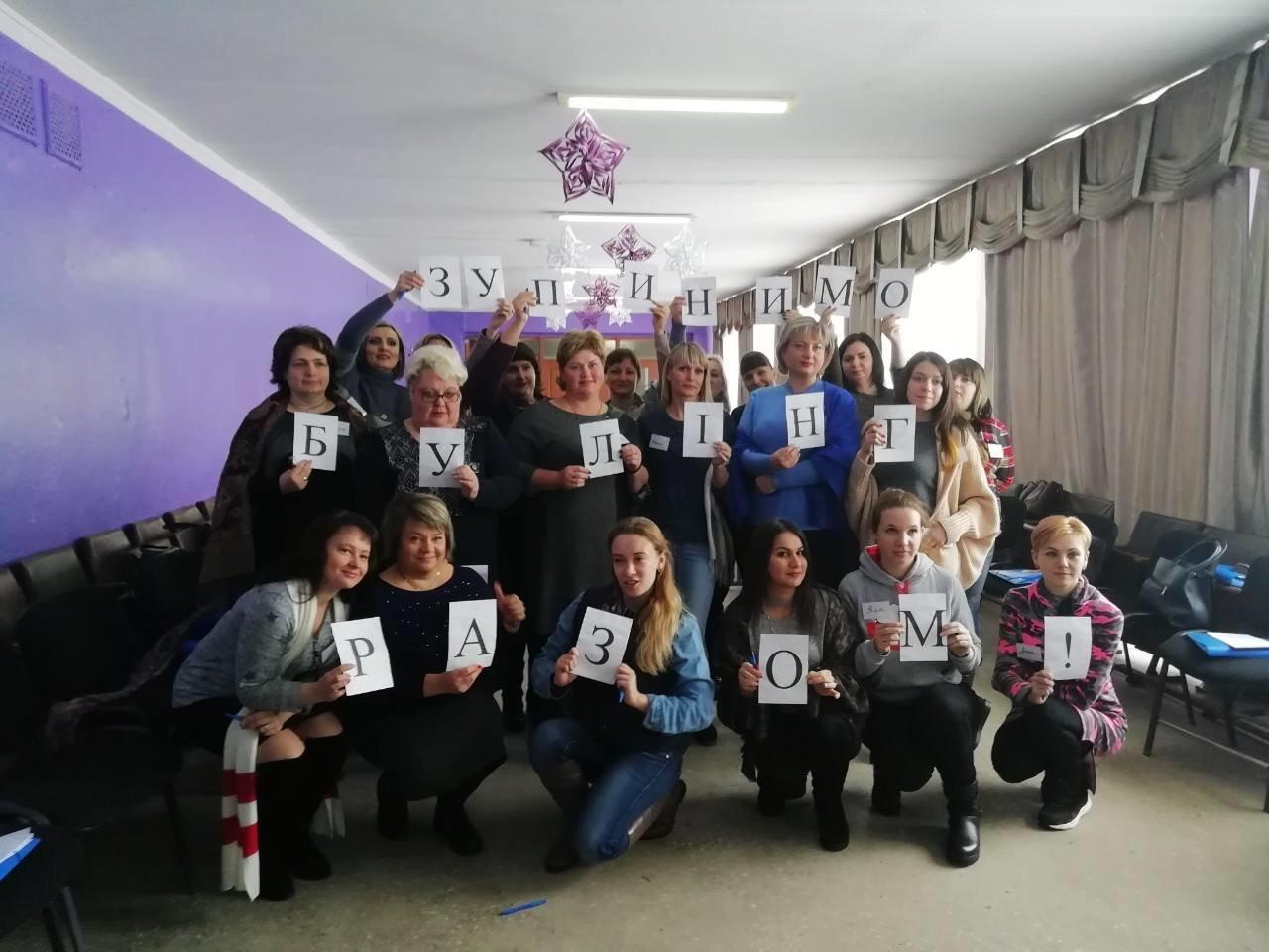 Учителі Костянтинівки взяли участь в тренінгу «Життєві навички для активного громадянства», фото-4
