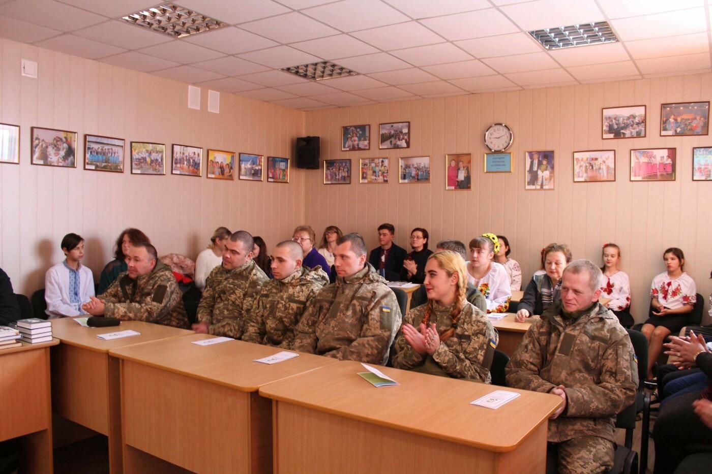 У Костянтинівському районі обрали переможця Олексиних читань, фото-3
