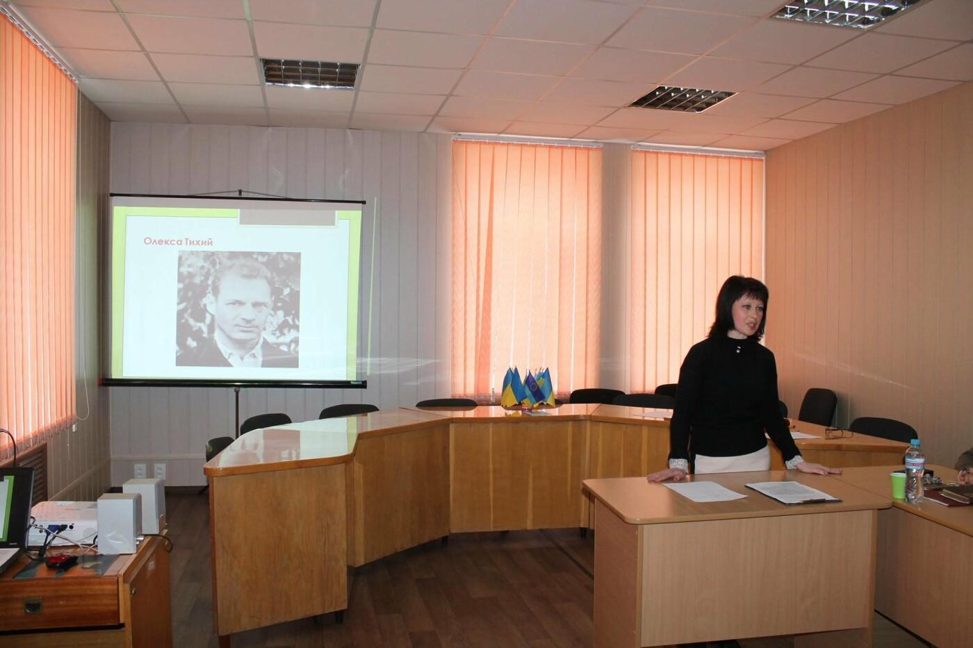 У Костянтинівському районі обрали переможця Олексиних читань, фото-4