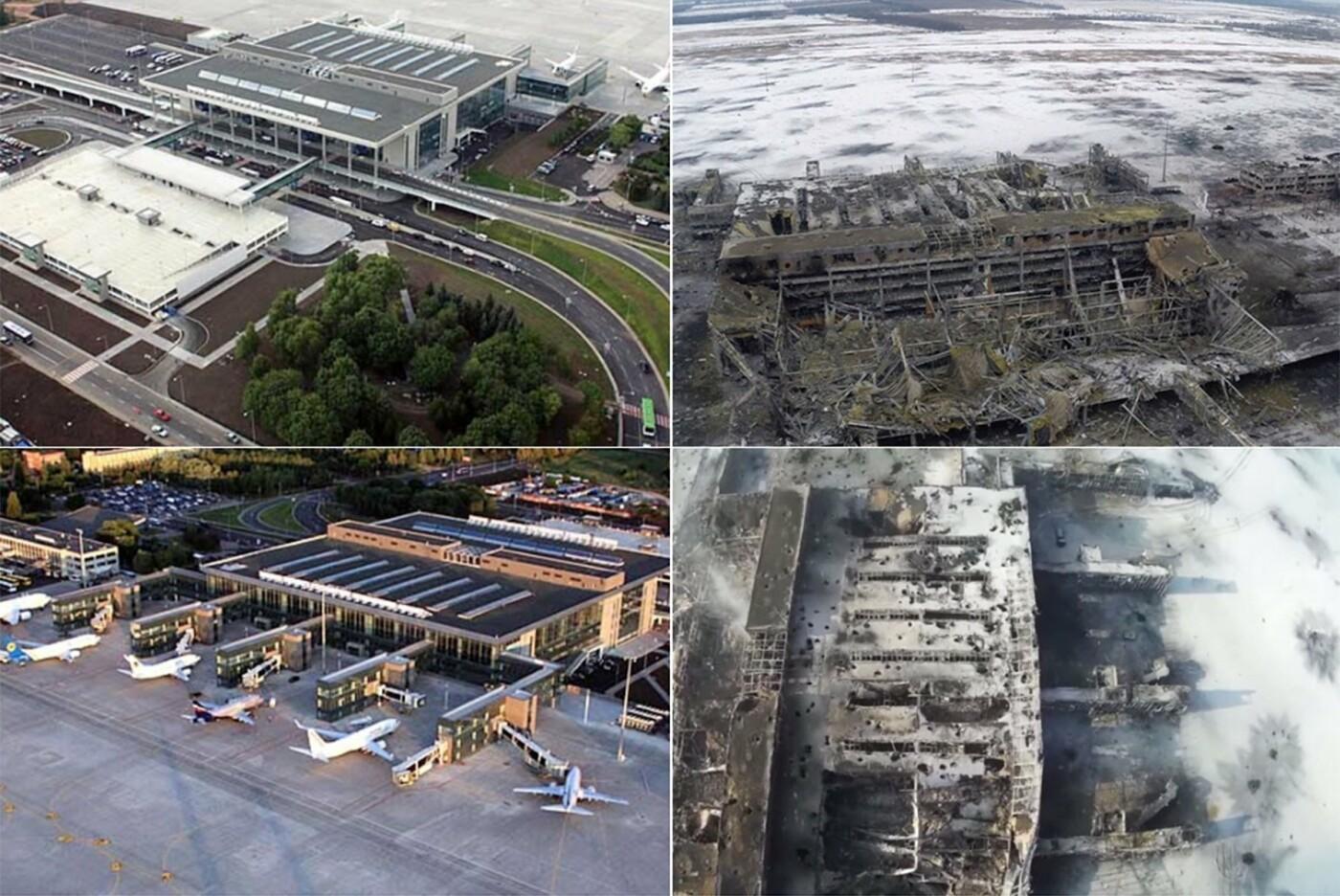 Як виглядає Донецький аеропорт (фото до і після), фото-6