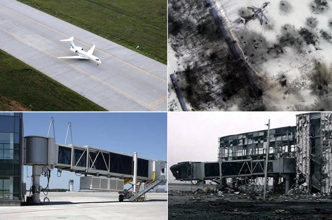 Як виглядає Донецький аеропорт (фото до і після), фото-4