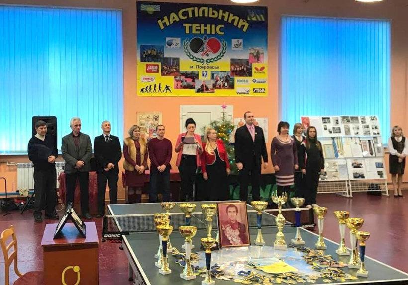 Спортсмен из Константиновки занял призовое место на Всеукраинском турнире по настольному теннису, фото-2