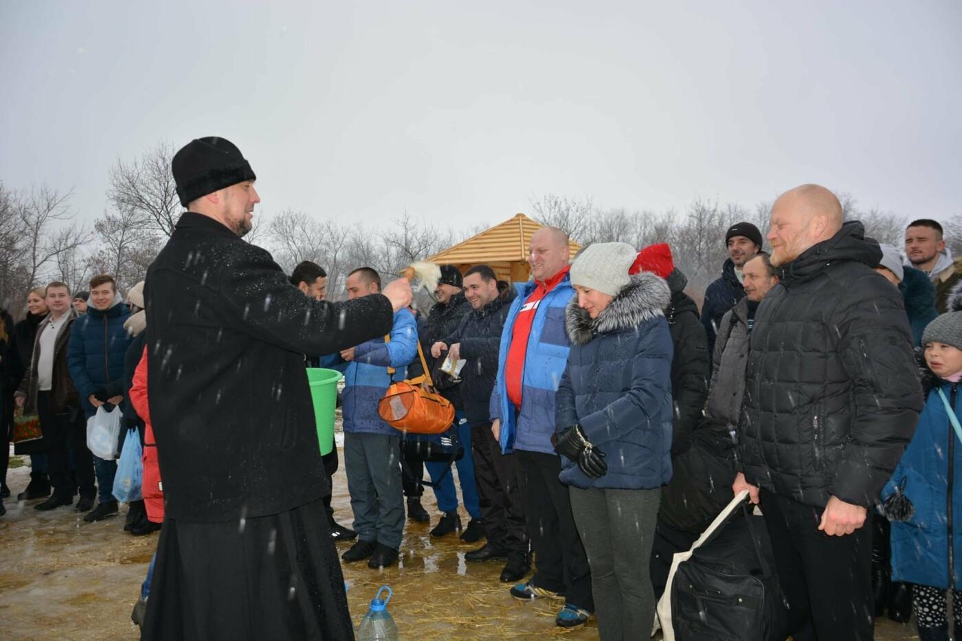 Свято Водохреща в Костянтинівці пройшло без надзвичайних ситуацій (фото), фото-4