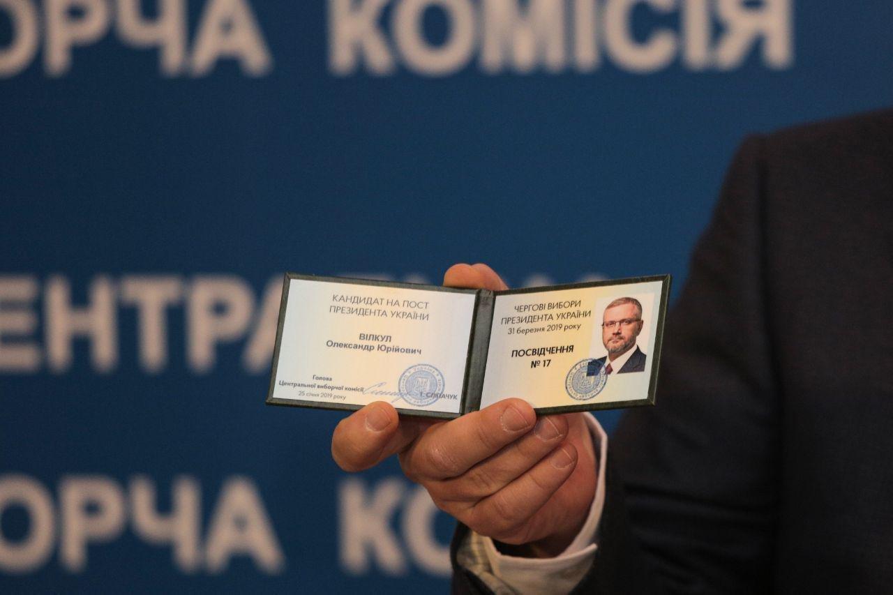 ЦИК официально зарегистрировала Вилкула кандидатом в Президенты Украины от «Оппозиционного Блока – Партии мира и развития» , фото-1