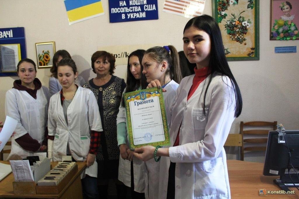 В Костянтинівській бібліотеці провели інтернет-олімпіаду серед студентів, фото-1
