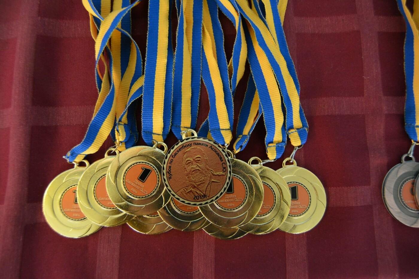 У Костянтинівській школі №9 провели  турнір «Кубок пам'яті Асоскова», фото-9