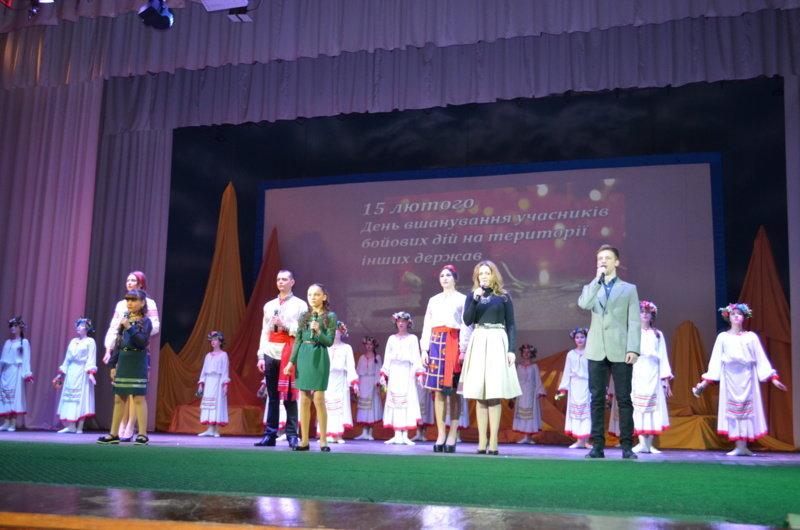 В Костянтинівці вшанували пам'ять учасників бойових дій на території інших держав, фото-3