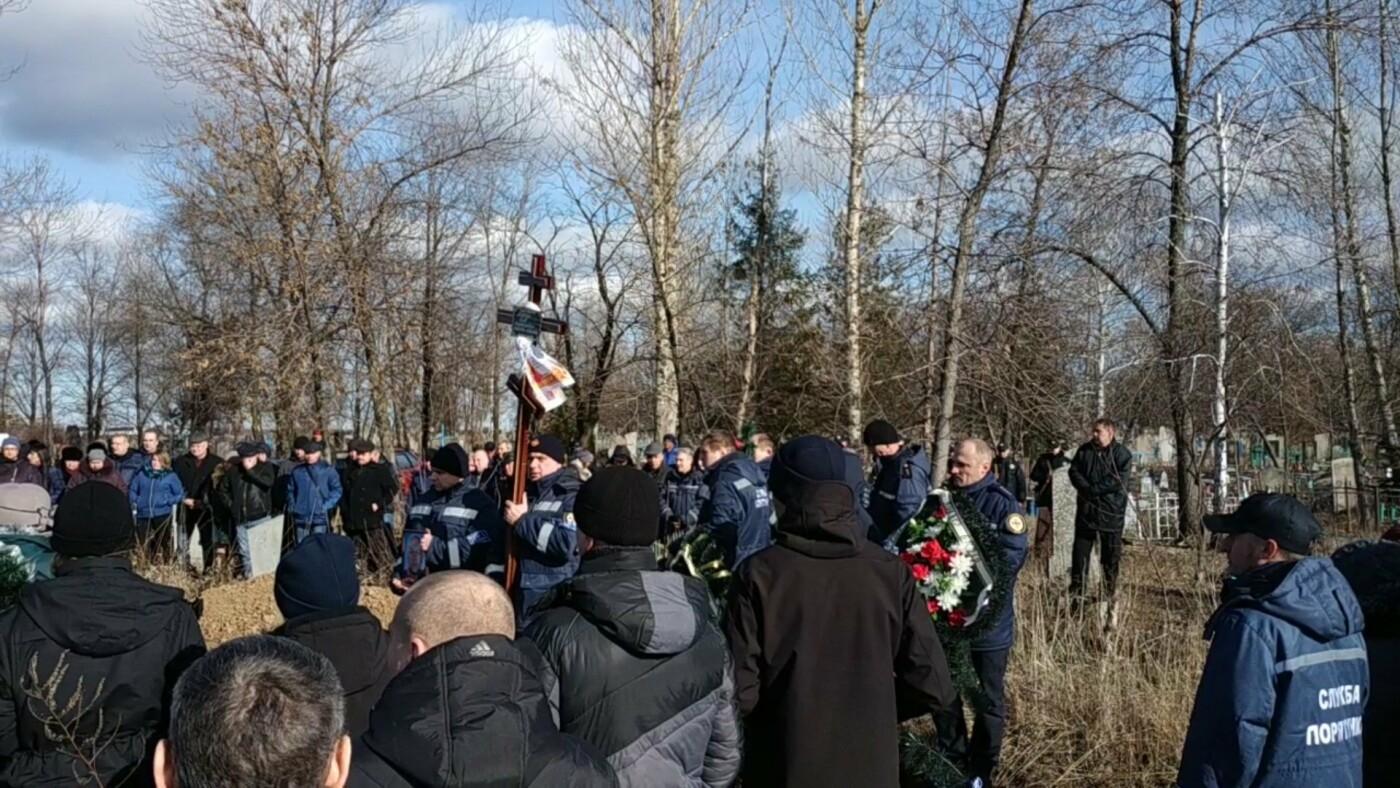 На Донеччині в результаті вибуху загинув рятувальник. Сьогодні його провели в останню путь, фото-2