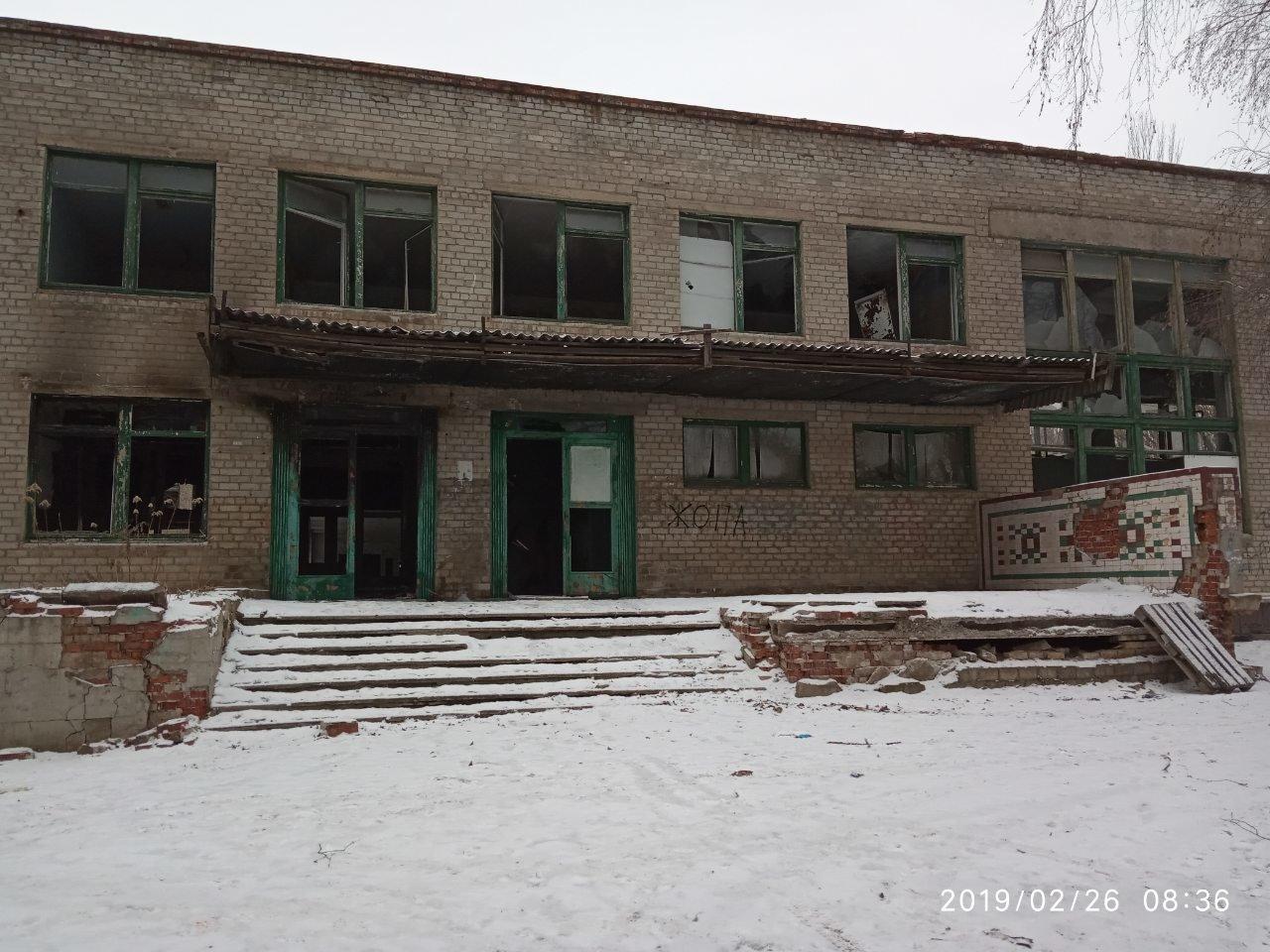 У Костянтинівці планують реконструкцію будівлі школи №12 під ЦНАП та Соціальний офіс, фото-2