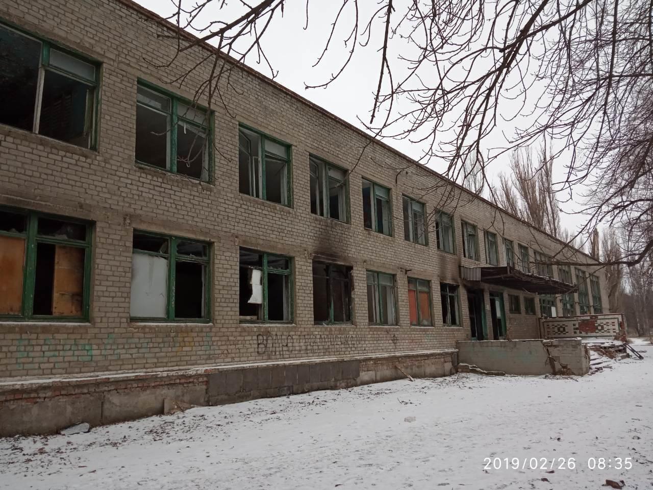 У Костянтинівці планують реконструкцію будівлі школи №12 під ЦНАП та Соціальний офіс, фото-4
