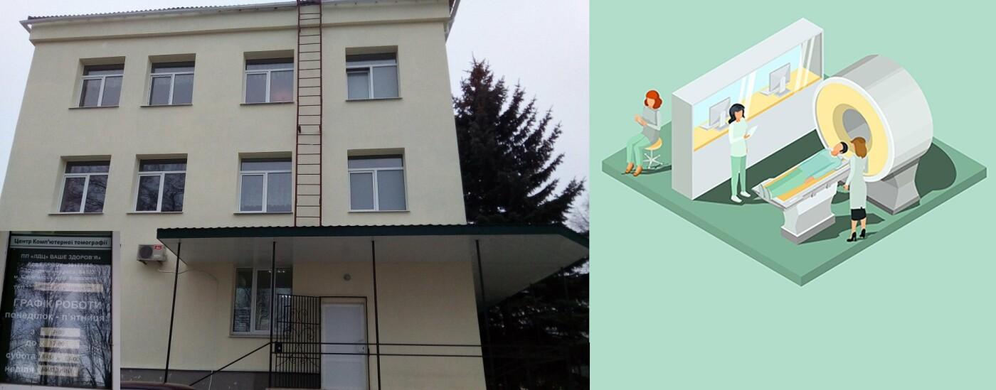 Рух «Сильні громади» проаналізував впровадження медичної реформи у Костянтинівці та районі, фото-2