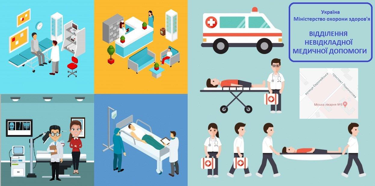 Рух «Сильні громади» проаналізував впровадження медичної реформи у Костянтинівці та районі, фото-3