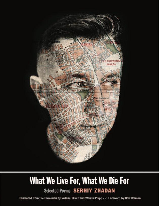 Газета «Нью-Йорк Таймс» внесла сборник Сергея Жадана в список рекомендованных книг года, фото-1