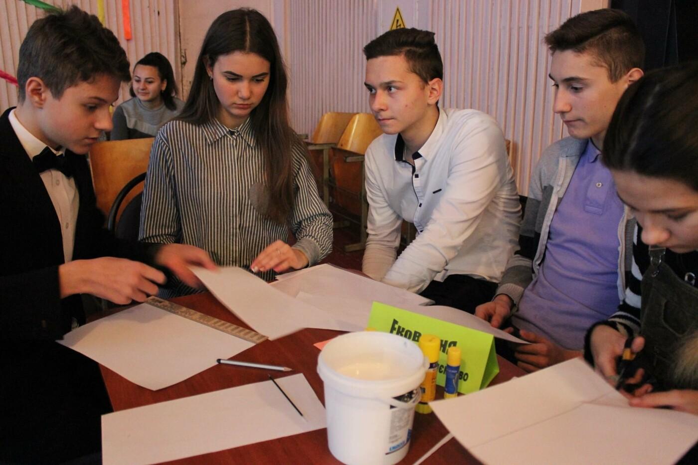 На базі Костянтинівської школи працює «ЕкоВарня», фото-3
