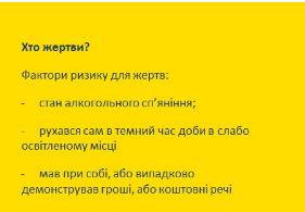 Безпека на дорогах та вулицях Костянтинівки. Звіт начальника поліції за 2018 рік, фото-2