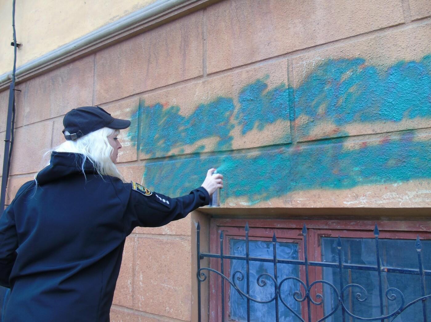 Молодежь Константиновки зарисовала рекламу наркотиков на стенах зданий города, фото-2